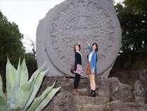 シャボテン公園になぜかある、マヤのカレンダー