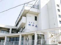 全室オーシャンビューと新鮮料理の宿 ホテル晴快荘 (愛知県)