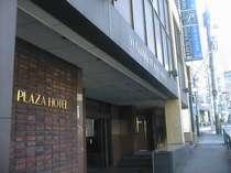 湯島プラザホテル