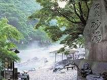 【期間限定】露天風呂番付「西の横綱」温泉自慢の米屋♪露天風呂の日記念2大特典付 <1泊2食>