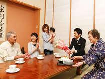 【お祝い◆サプライズのお手伝い】魯山人会席×個室食×お祝いケーキ■記念写真・ちゃんちゃんこ貸出も