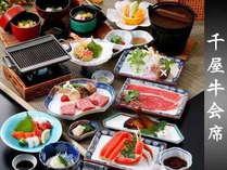 岡山最高級のブランド和牛が様々な料理で味わえるコース
