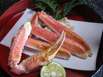 旬の蟹をお楽しみください