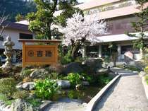 吉池旅館 (神奈川県)