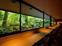 食事処「Dining Room 放心亭」~庭園のパノラマを体感~