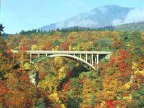 *【鳴子峡の紅葉】当館からお車で約6分!全国でも名高い紅葉スポットです。