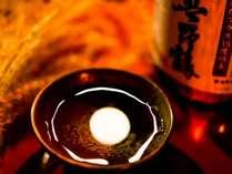 【300周年記念プラン】<山形老舗酒造の地酒三種飲み比べ特典>老舗旅館で湯と美食を~ロングスステイ付