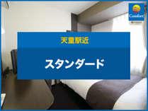 ◆☆スタンダードプラン☆◆天童駅徒歩1分