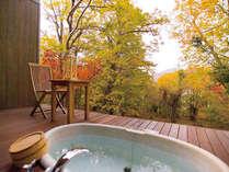 【露天風呂付客室】お風呂に入りながら大自然を独り占め!