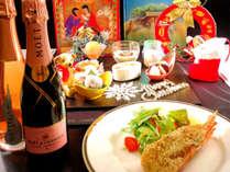 (´∇`)<Merry☆christmas☆【6日間限定】シャンパン&ロブスター料理付きクリスマスプラン♪