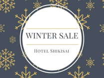 【winter sale】白銀の中禅寺湖へ!冬限定の会席料理と共にお楽しみくださいませ。