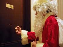 【4日間限定】☆クリスマスステイプラン☆ クリスマスライブとともに素敵なディナータイムを♪