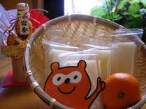 【年末年始限定特別プラン】♪お餅プレゼント☆