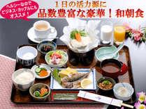 ♪お客様に大好評♪【豪華和朝食】12品 820円(ドリンクフリー)