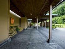 千年の里kodo ホテル季の座