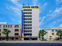 スーパーホテル なんば・日本橋◆じゃらんnet