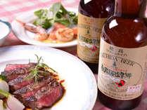 *お夕食一例/奥飛騨の自然豊かな環境で造られたさっぱりとした飲み口の地ビール。料理の相性も◎