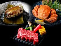 ◆毛ガニ、あわび、星空の黒牛ステーキ、3つのメニューの中からお好きな一品をお選びください。