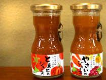 【プラン限定特典】「のぐち北湯沢ファーム」ブランドのトマトジュースまたは野菜ジュースをプレゼント!