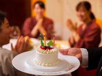 【ZEN・一例】お誕生日のサプライズにもお応え致します。(3日前までにご相談下さい)