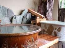 3階露天風呂が改装完了!2つの湯舟ににごり湯のかけ流し。箱根外輪山を一望