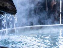 最新 温泉