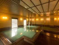 【温泉大浴場】湯畑の源泉を引くお風呂をお楽しみください。(画像は女性浴場です)