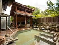 【露天風呂】湯畑の源泉を引く露天風呂をお楽しみください。(画像は女性浴場です)