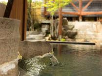 【草津温泉】源泉かけ流しの草津温泉で、日頃の疲れをゆっくりと癒してください。