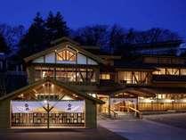 【御座之湯】江戸~明治時代にあった共同浴場を再建。木造と杉板を使用したとんとん葺きの屋根を特徴です。