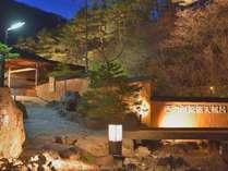 【西の河原露天風呂】西の河原公園にある浴場。四季折々を肌で感じる圧倒的なスケールの解放感!