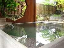 【草津湯畑の源泉を引く露天風呂】日頃の疲れをゆっくりと癒してください。