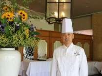 ホテルヴィレッジ料理長「中野隆浩シェフ」の作るフレンチをお楽しみください。
