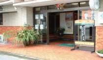 栄美屋旅館 (熊本県)