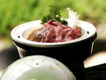 飛騨牛スキ煮