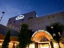 坂出グランドホテル (香川県)