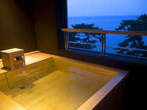 貸切家族風呂「夢海」~美しい海景を愉しめる桧浴槽