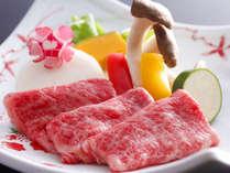 淡路ビーフチャンピオン牛の焼きしゃぶ、淡路玉葱・彩り野菜とともに