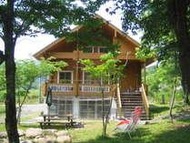 ログコテージ村民の家I夢