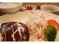 選べる夕食 ハンバーグセット(詳しくはフロントへお問合せ下さい)