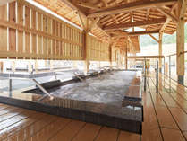大露天風呂『翆明の湯』の寝湯