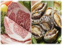 選べる一品料理!伊予牛or鮑の贅沢な食材を+αとしてお召し上がりいただけます