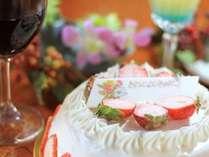 おんせん県【アニバーサリー編】特別なシャンパンで祝う贅沢な記念日