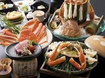 【冬の味覚蟹】活ガニを1杯そのまま刺し・ボイル・甲羅焼でいただく。さらにしまね和牛付き!