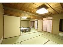 10畳+7.5畳の和室でございます。ご家族でご宿泊の方におススメです。