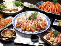 ≪ふわっと広がる甘さが魅力♪かに天ぷら付≫松葉ガニフルコースプラン