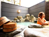 天然温泉でゆったりとした時間を楽しむ癒しのひととき…♪