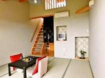 海側眺望メゾネットタイプ露天風呂付客室の1階部分の寛ぎの7.5畳和室。お布団ご用意できます