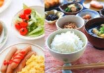 ルートインの朝は無料のバイキング朝食。たくさん召し上がる方だけでなくちょっとの方にも大人気です。