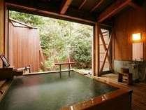 畳のお休み処がついた貸切温泉はちょっぴり贅沢気分!(木と石の湯「竹取」)